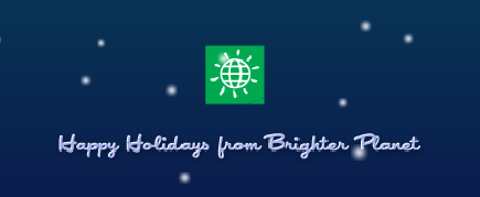 Happy Holidays from Brighter Planet